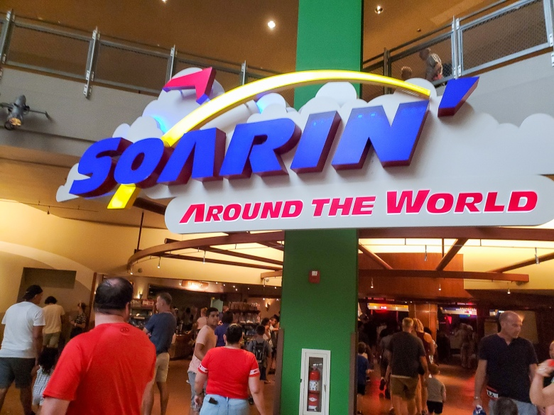 Entrance to Soarin at EPCOT