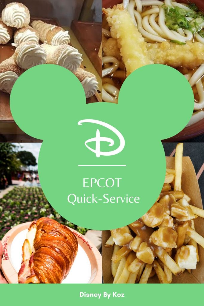 EPCOT, Disney Dining Plan, DDP, WDW, Walt Disney World, quick service, food, restaurants, world showcase