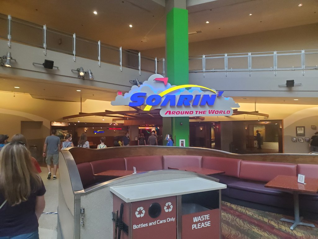 Soarin' Entrance