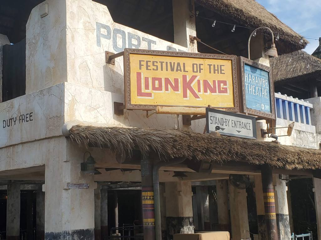 Entrance to Festival of the Lion King at Animal Kingdom