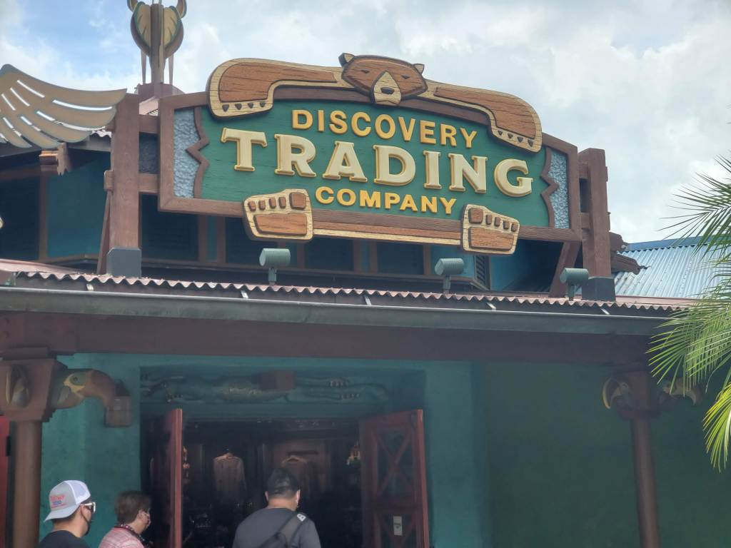 Disney World, Animal Kingdom, Shopping, WDW, Discovery Trading Company